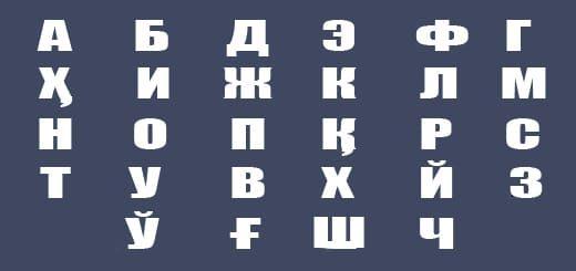 Туш табири ўзбек тилида